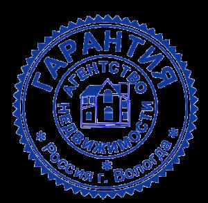 Гарантия лого