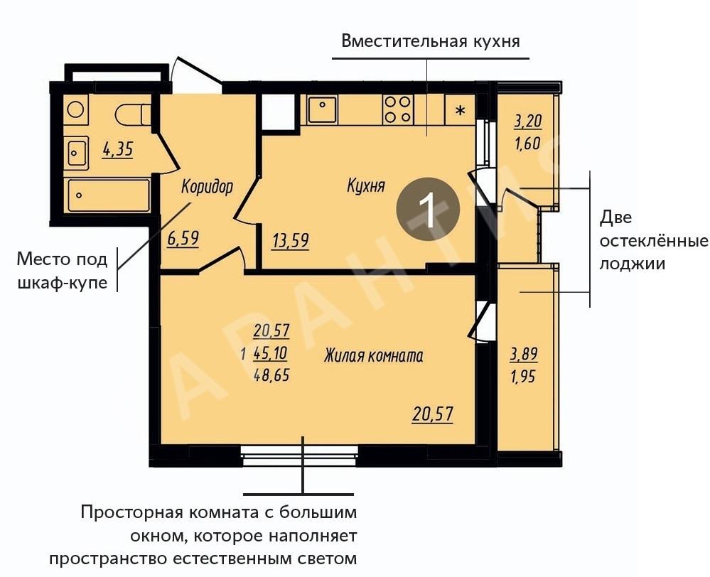 Вологда, микрорайон Зелёный Город, дом 4