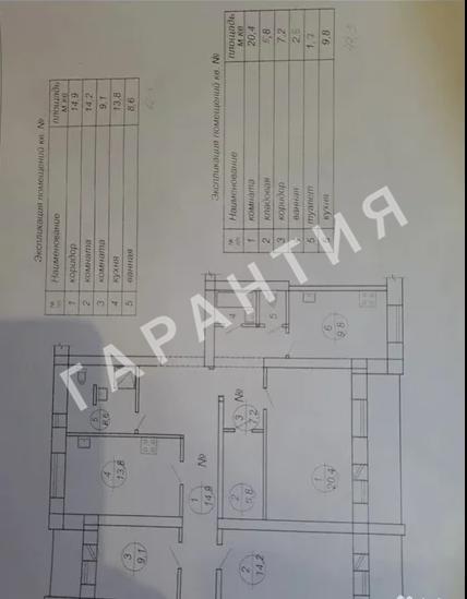 Вологда, Завокзальный, Планерная улица, дом 18