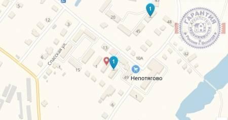 Непотягово посёлок, -, 2,11
