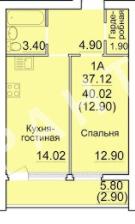 Вологда,  , Окружное шоссе, дом 20