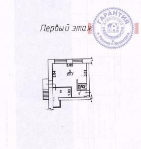 Вологда, Нижний посад, Бабушкина пл, дом 8