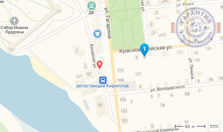 Кириллов, -, Гагарина улица, дом 25