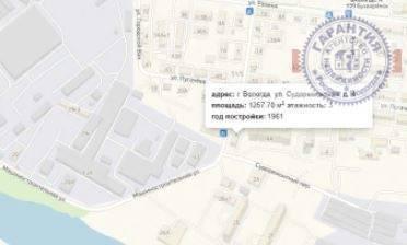 Вологда, Водники, Судоремонтная улица, дом 4