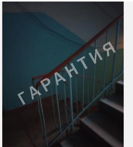 Вологда, Льнокомбинат, Советский проспект, дом 131/1