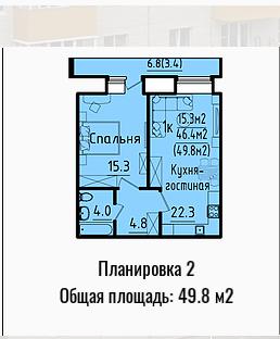 Вологда, 2-4 микрорайоны, Гагарина улица, дом 80г