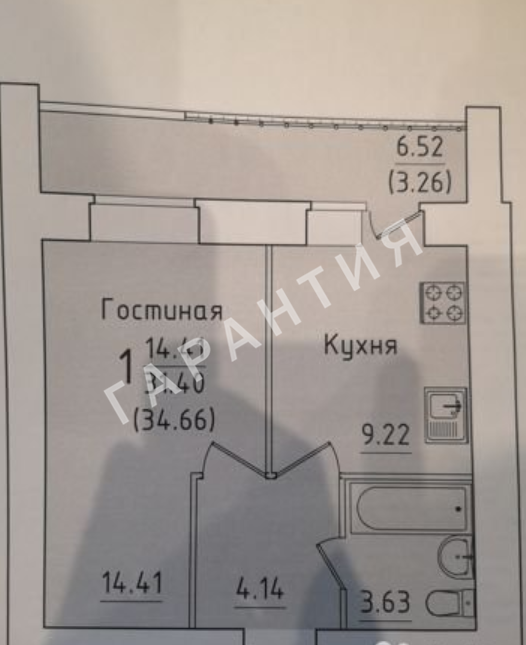Вологда, 1 микрорайон ГПЗ-23, ГПЗ 1-й мкр, дом 1