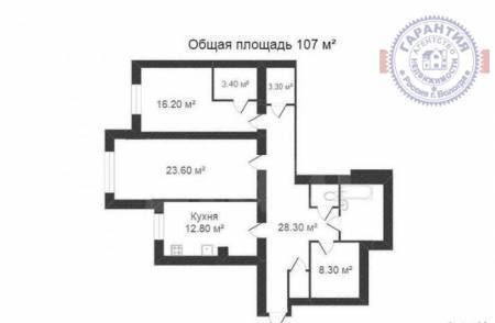 Вологда, 5 микрорайон, Маршала Конева улица, дом 16А