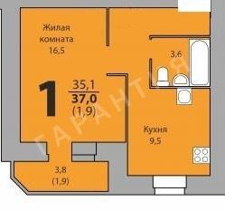 Вологда, 5 микрорайон, Архангельская улица, дом 10б