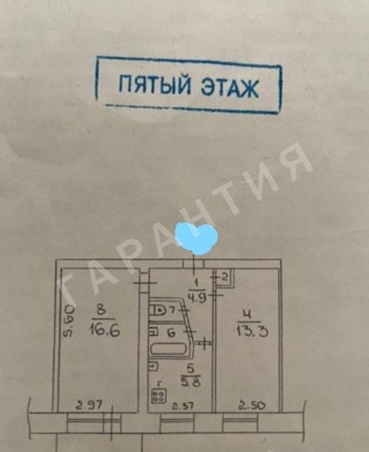 Вологда, Нижний посад, Чернышевского улица, дом 74