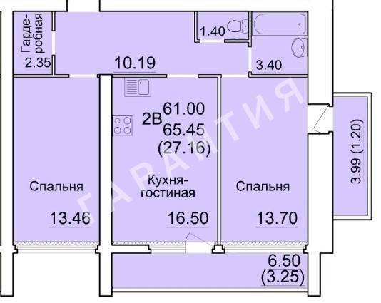 Вологда, 2-4 микрорайоны, Окружное шоссе, дом 20